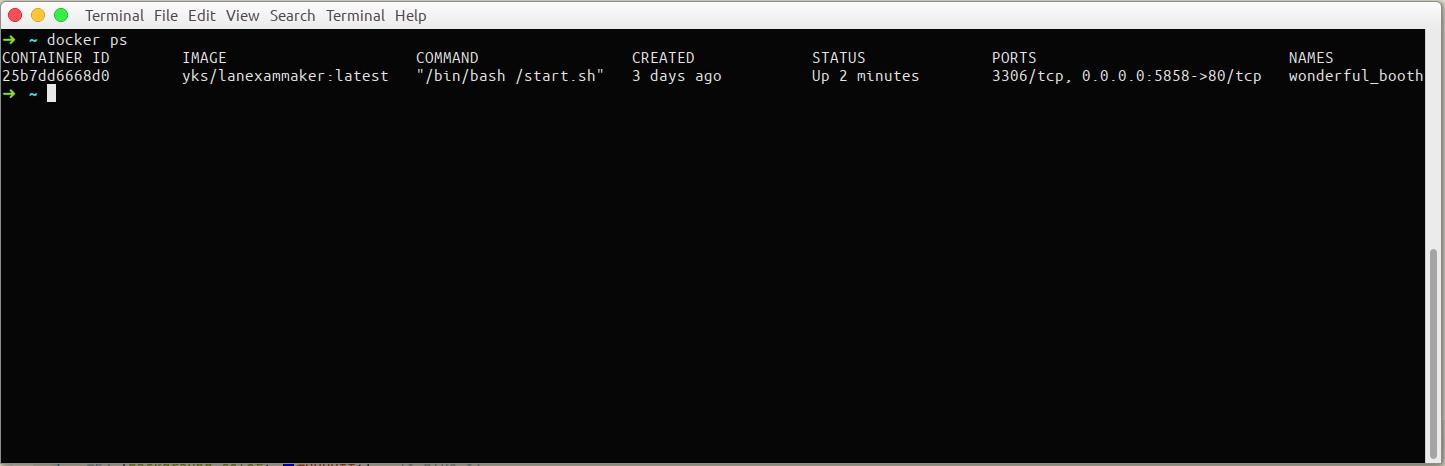 优考试局域网考试系统Docker运行过程